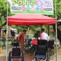アウトドア用の車椅子試乗体験