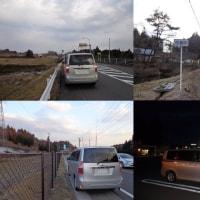 福島県BA巡り 午後の部 2
