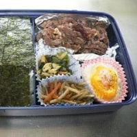 食品偽装と食育