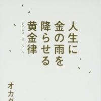 10��14��(��)�ΤĤ֤䤭 ���������������� ��ƻ ��������Υߤˤʤ���