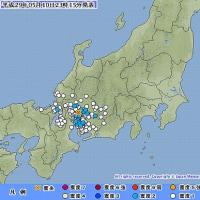 2017年05月10日(水) 23時11分 - 岐阜県美濃中西部 M4.0 (最大震度2) 深さ 約40km