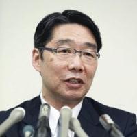 前川前文科事務次官 加計学園文書はありと発言 !!