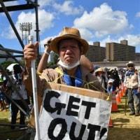 沖縄県民大会 「海兵隊は出て行け!」