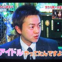 33歳の「声優のアイコ」懲役10年!?