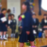 大切な日・・・小学校卒業式