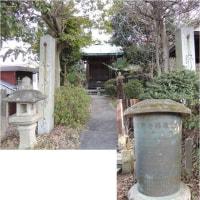 桜尾城時代の妙見社