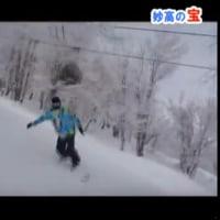 まだまだ新雪滑走OK
