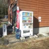 栃尾 杜々の森のコカ・コーラオープンです