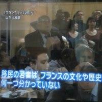 嫌韓運動は移民運動である【移民一千万人計画】