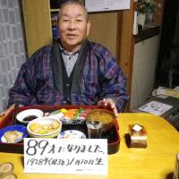 1928年(昭和3)生まれの父の誕生日・・・有田町2017.1.10