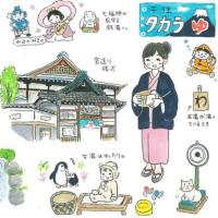 千住「タカラ湯」 立山銭湯ペンキ絵公開制作を見てきました。