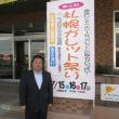 第4回札幌ガレット祭り