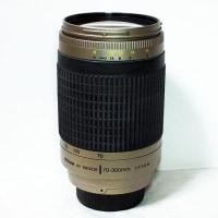 平凡な望遠ズーム  ~AF NIKKOR 70-300mm F4-5.6G