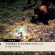 魔女と百騎兵 Revival 06.