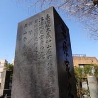 ◎2016年2月26日・賢崇寺  (未完)