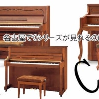 新品木目ピアノ カワイCシリーズ