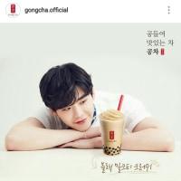 水曜 GongCha ~ イジョンソク