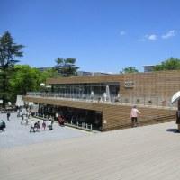 名城公園と「tonarino」