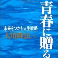 「判断力は努力で向上できる」大川隆法総裁