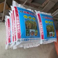 米作りの記録1粗起し