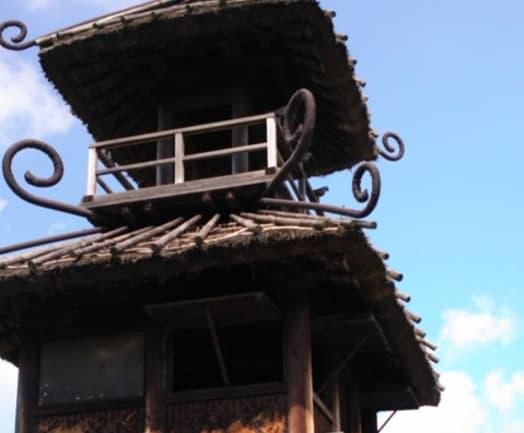 旧石器捏造事件 考古学者のブログ/評価/レビュー/口コミ/感想 - go