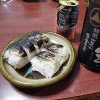 「炙り鯖鮨」