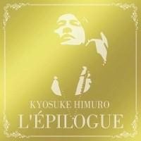 「HIMURO.con」「コメント&楽曲ピックアップデータ」とアルバム総評を更新!