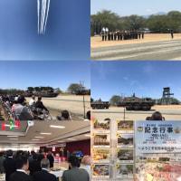 第8師団創隊55周年.北熊本駐屯地創設60周年記念行事に参加しました。