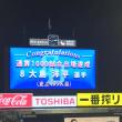 今日の神宮球場 7/25  ヒーローはサヨナラ四球、、、
