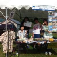 10月16日(日) 『江別世界市民の集い』
