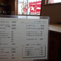 中華料理まんみへ行っちゃお~(*'∀')ノ