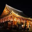 「第16回東京小児漢方勉強会」へ参加しました。