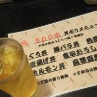 まんぷく食堂 なう (*^^*)(^^)