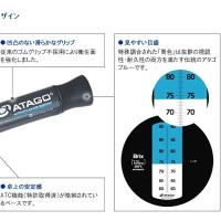 自動温度補正機能付アナログ濃度計 白濁サンプル用MASTER-53S アタゴ