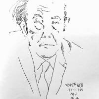 20170326 中村草田男