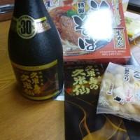 沖縄のお土産(#^.^#)