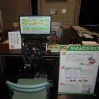 京都 みやこメッセ イベント2016