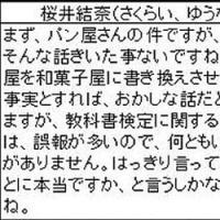 コップの中の嵐の終結・・・管理人からの(一方的な)勝利宣言!!!