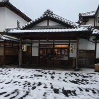野郎だらけの温泉旅行 別所温泉 2017