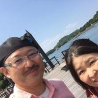 九十九島にきています(*^◯^*)