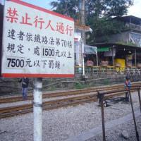 「台湾」編 平渓線9 ランタン揚げ6