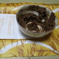 諏訪神社と朔日餅