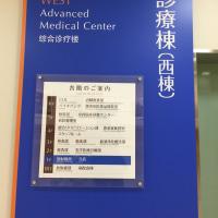 岡大医学部で講義 and 新しいリハ部を見学