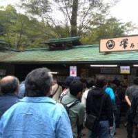 澤の井日本酒