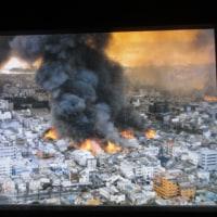 阪神大震災から22年!【軍事兵器人工地震は必ずあばかれる!】