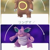 Pokémon GO   &  ダイエット