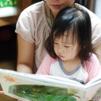 実はチャンス!「毎日同じ絵本を持ってくる我が子」どうすればいい?