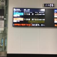 福井に向かう