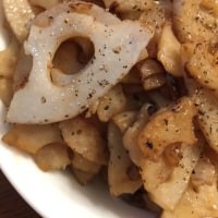 レンコンきんぴら 花粉症対策ゴハン  野菜 海藻 豆類 根菜類