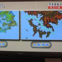 奄美の海 リアス式海岸 マグロの養殖 201704.01 「299」